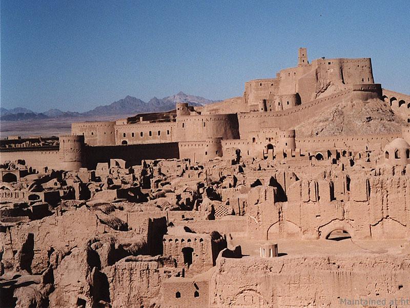 Bam in Kerman province