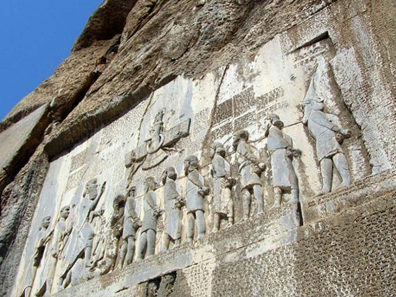 Bisotun inscription in Kermanshah province