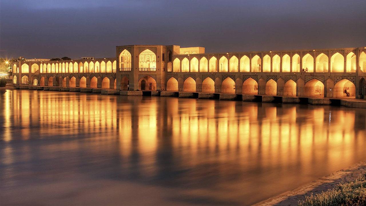 Isfahan Wallpaper