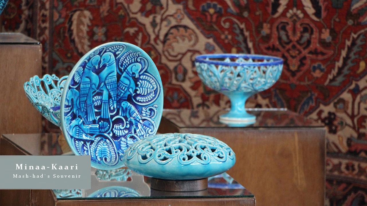 Mashhad-Souvenirs