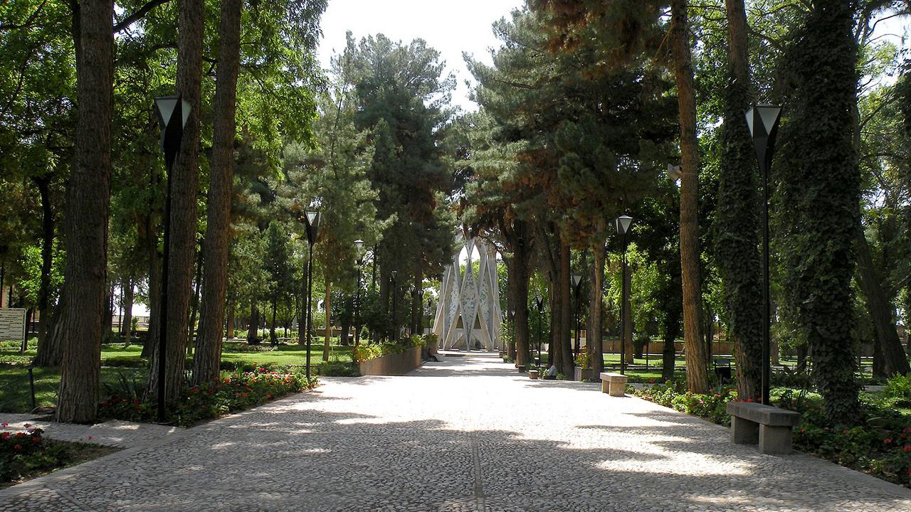 Neyshabour